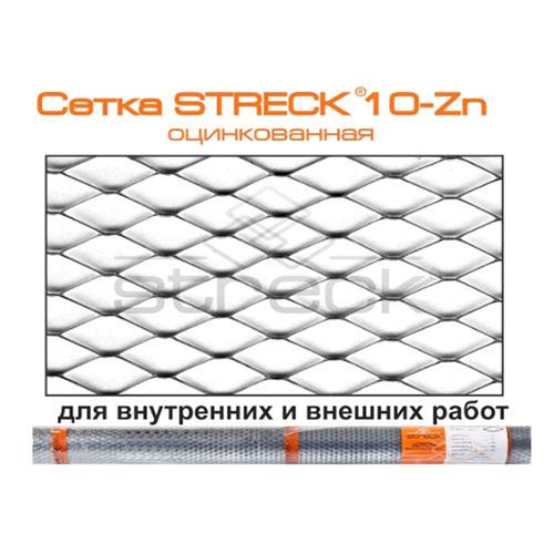 Сетка штукатурная ЦПВС оцинкованная 10х10 мм 1х10 м рулон Streck