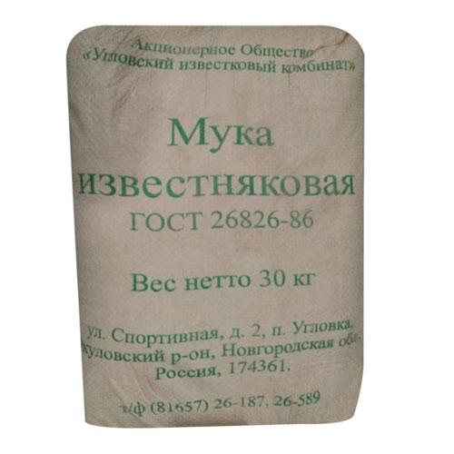 Мука доломитовая (известняковая) 30 кг